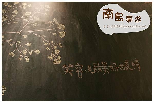 《台南》南島夢遊 咖啡 輕料理 茶飲 (6)