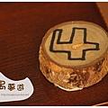 《台南》南島夢遊 咖啡 輕料理 茶飲 (8)