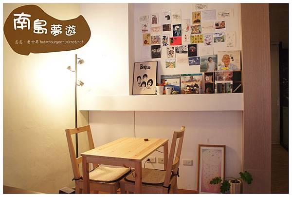 《台南》南島夢遊 咖啡 輕料理 茶飲 (18)