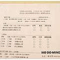 《台南》米豆麥 烘培 時蔬 咖啡 (5)