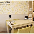 《台南》米豆麥 烘培 時蔬 咖啡 (9)