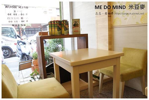 《台南》米豆麥 烘培 時蔬 咖啡 (10)
