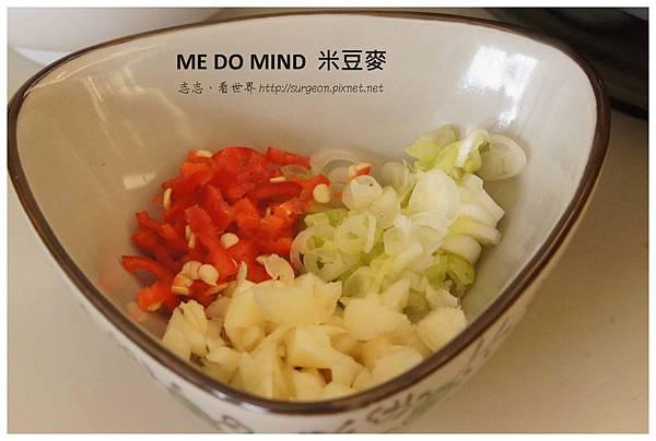 《台南》米豆麥 烘培 時蔬 咖啡 (15)
