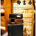 《高雄》御書房 火鍋 簡餐 咖啡 素食 (6)