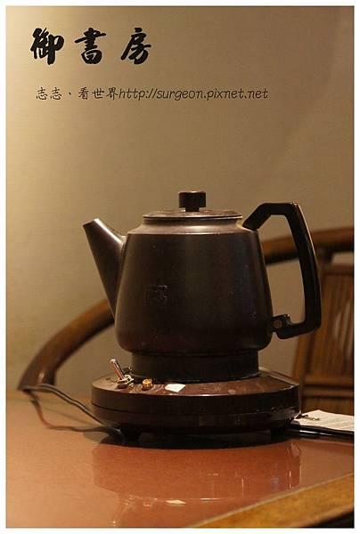 《高雄》御書房 火鍋 簡餐 咖啡 素食 (19)