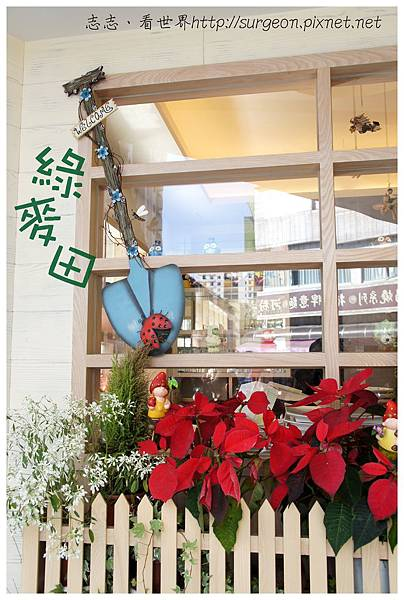 《台南》綠麥田 早午餐 義大利麵 焗烤飯 輕食 (3)
