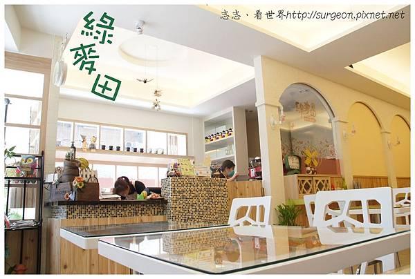 《台南》綠麥田 早午餐 義大利麵 焗烤飯 輕食 (5)