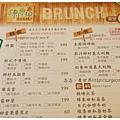 《台南》綠麥田 早午餐 義大利麵 焗烤飯 輕食 (8)