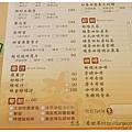 《台南》綠麥田 早午餐 義大利麵 焗烤飯 輕食 (9)