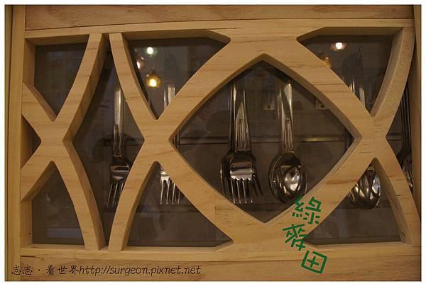 《台南》綠麥田 早午餐 義大利麵 焗烤飯 輕食 (11)
