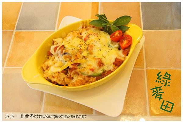 《台南》綠麥田 早午餐 義大利麵 焗烤飯 輕食 (18)