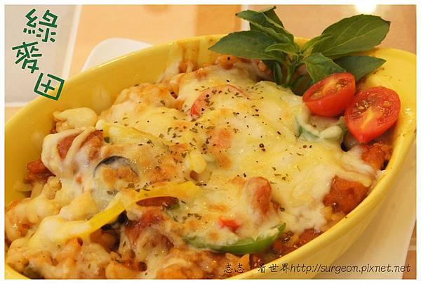 《台南》綠麥田 早午餐 義大利麵 焗烤飯 輕食 (19)