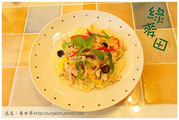 《台南》綠麥田 早午餐 義大利麵 焗烤飯 輕食 (22)