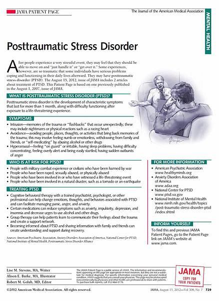 創傷後壓力症候群2