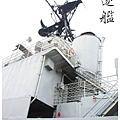 《台南》安平 驅逐艦 展示館 (2)