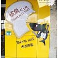《台南》鯊魚咬土司 早餐 鬆餅 布丁土司 (2)