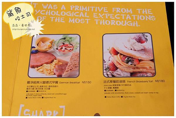 《台南》鯊魚咬土司 早餐 鬆餅 布丁土司 (6)