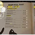 《台南》鯊魚咬土司 早餐 鬆餅 布丁土司 (8)