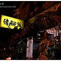 《台南》豬腳飯 苦瓜封 蔬菜捲 軟骨 (5)