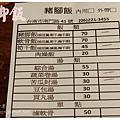 《台南》豬腳飯 苦瓜封 蔬菜捲 軟骨 (8)