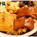 《台南》豬腳飯 苦瓜封 蔬菜捲 軟骨 (10)