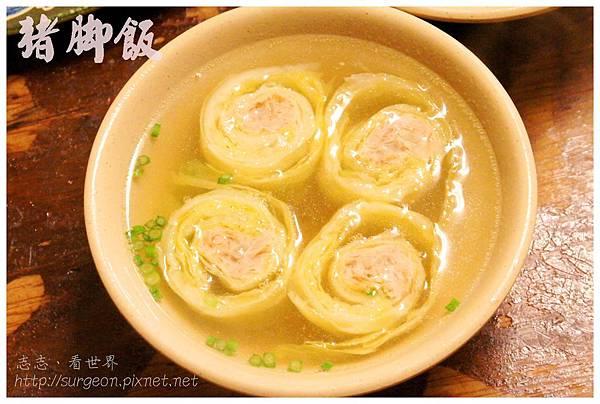 《台南》豬腳飯 苦瓜封 蔬菜捲 軟骨 (12)