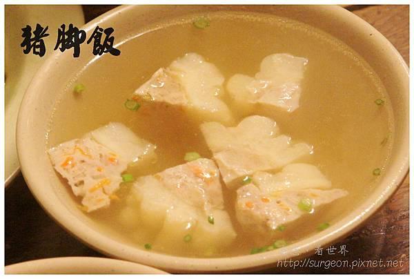 《台南》豬腳飯 苦瓜封 蔬菜捲 軟骨 (13)