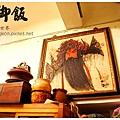 《台南》豬腳飯 苦瓜封 蔬菜捲 軟骨 (15)