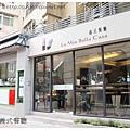 《台南》IS 義式餐廳 義大利麵 燉飯 披薩 (2)