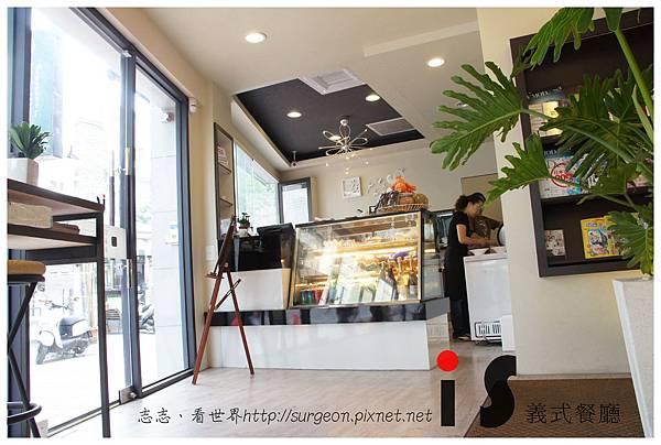 《台南》IS 義式餐廳 義大利麵 燉飯 披薩 (3)