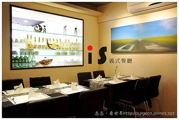 《台南》IS 義式餐廳 義大利麵 燉飯 披薩 (11)