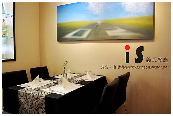 《台南》IS 義式餐廳 義大利麵 燉飯 披薩 (19)