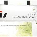 《台南》IS 義式餐廳 義大利麵 燉飯 披薩 (23)