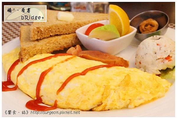 《台南》橋上‧看書 bRidge+ 早午餐 (1)