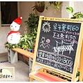 《台南》橋上‧看書 bRidge+ 早午餐 (4)