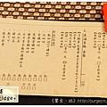 《台南》橋上‧看書 bRidge+ 早午餐 (9)
