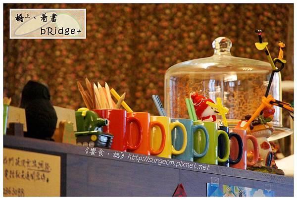 《台南》橋上‧看書 bRidge+ 早午餐 (11)