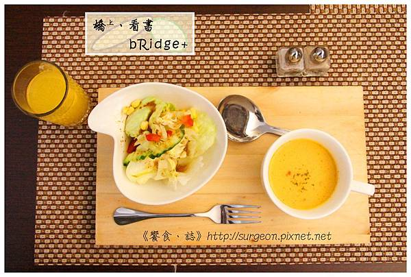 《台南》橋上‧看書 bRidge+ 早午餐 (17)