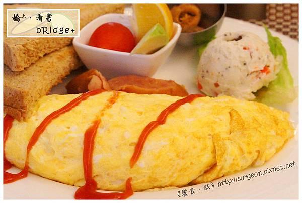 《台南》橋上‧看書 bRidge+ 早午餐 (21)