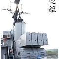 《台南》安平 驅逐艦 展示館 (16)