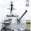 《台南》安平 驅逐艦 展示館 (17)