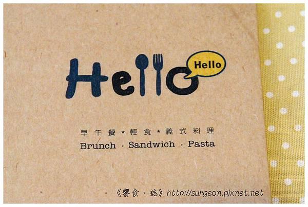 《台南》Hello Hello 廚房 早午餐 下午茶 (8)