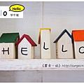 《台南》Hello Hello 廚房 早午餐 下午茶 (19)