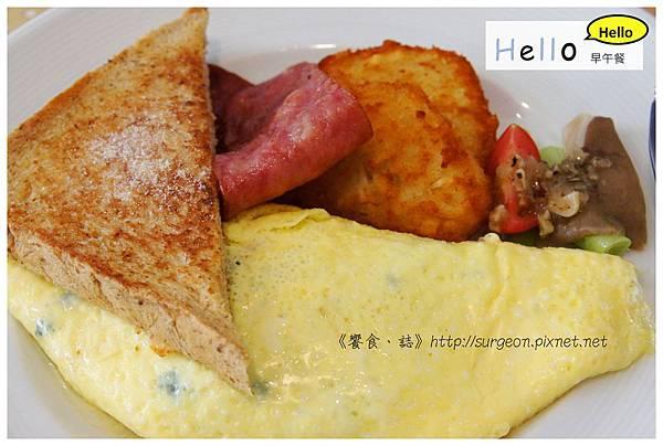 《台南》Hello Hello 廚房 早午餐 下午茶 (21)