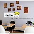 《台南》Hello Hello 廚房 早午餐 下午茶 (24)