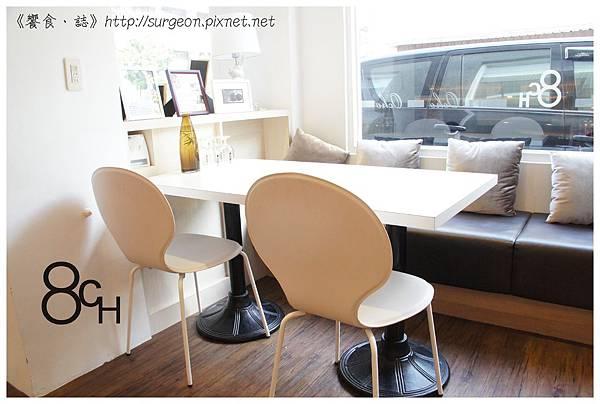 《台南》OCHO廚房 早午餐 咖啡 茶 (5)
