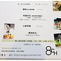 《台南》OCHO廚房 早午餐 咖啡 茶 (10)
