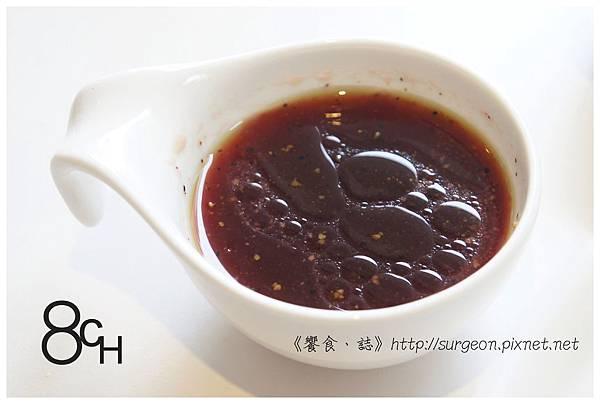 《台南》OCHO廚房 早午餐 咖啡 茶 (17)