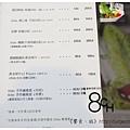 《台南》OCHO廚房 早午餐 咖啡 茶 (32)