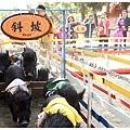《台南》頑皮世界 動物園 (24)